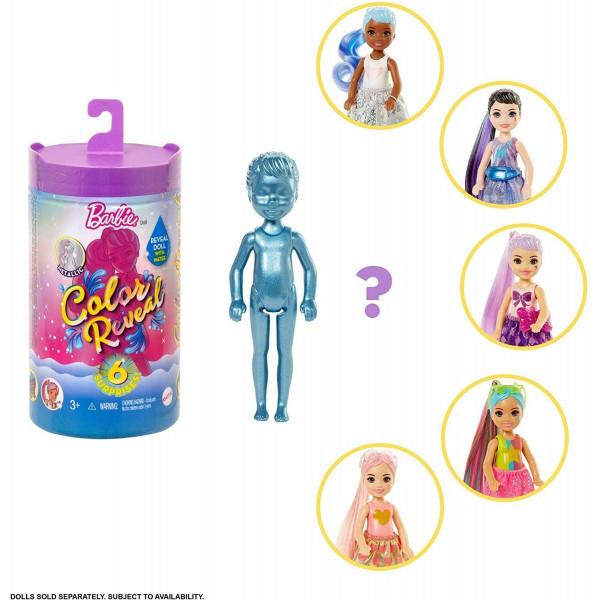 Barbie Chelsea Color Reveal